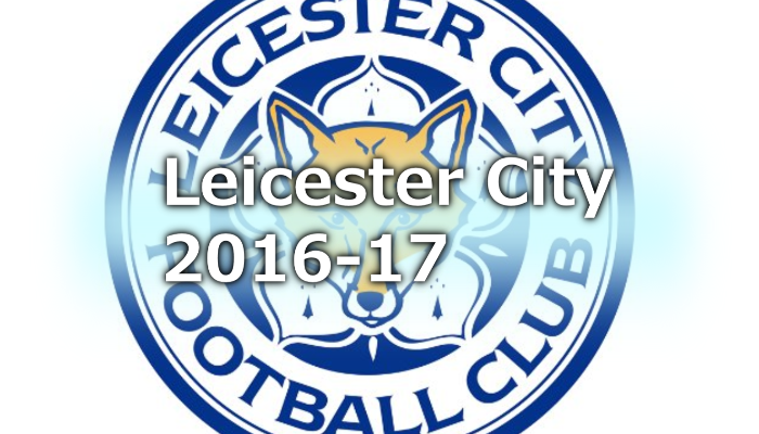 leicester-main