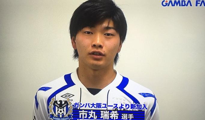 ichimaru