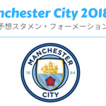 Manchester City2018-19